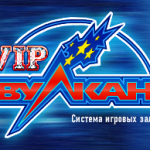 ВИП Вулкан казино
