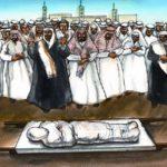 Мусульманские похоронные традиции
