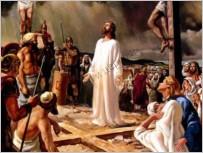 Традиционные положения христианства