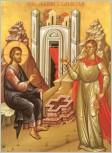 Епископ Робинсон